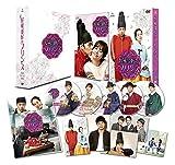 屋根部屋のプリンス DVD SET1[DVD]