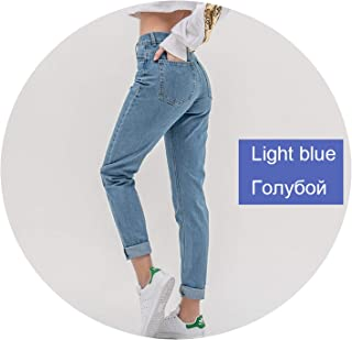 Jeans for Women with high Waist Push up Large Size Ladies Jeans Denim 5XL,Light Blue,25,Russian Federation