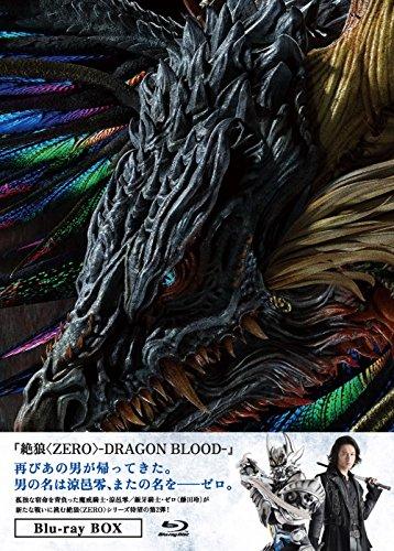 『絶狼(ZERO)-DRAGON BLOOD- Blu-ray BOX』の2枚目の画像
