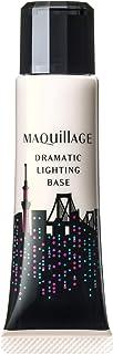 MAQUILLAGE(マキアージュ) ドラマティックライティングベース 限定 DS1 化粧下地 限定品DS1 25g