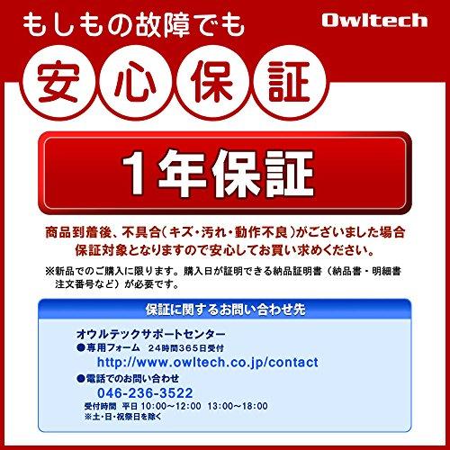 オウルテック『OWL-PCSPS3U3U2』