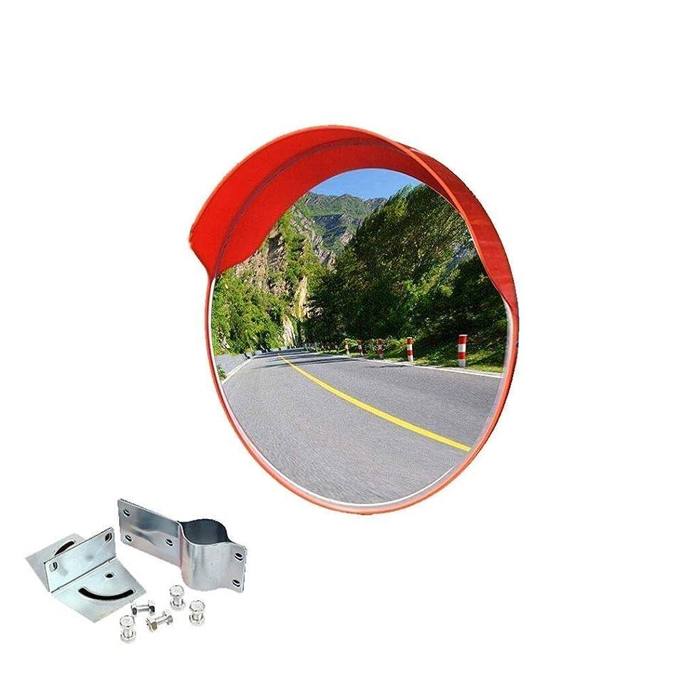 領収書自伝祝うGeng カーブミラー 私道路地ガレージ病院広角ミラー駐車場交通セキュリティミラー死角ミラー