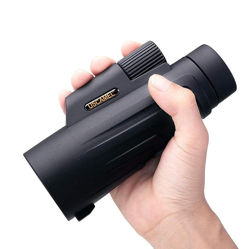 二次試してみる爆発WMC 10x50 大型接眼レンズ単眼鏡 HD高倍率単眼鏡 フォトカメラとコンサート用(ブラック)