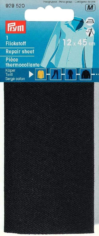 Prym 12 x 45 cm Repair Sheet/ Twill for Ironing-On, Black by Prym mocyhdz195346