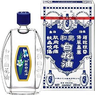 White Flower Balm Oil 20ml