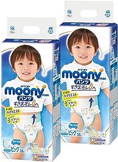 【パンツ ビッグ】ムーニーマン 男の子 オムツ(12~22kg)76枚