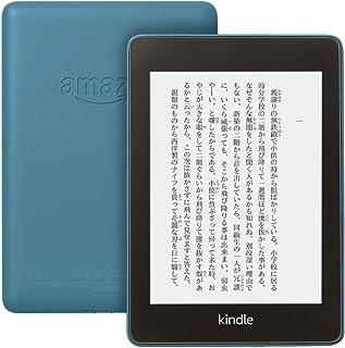 Kindle Paperwhite 防水機能搭載 wifi 32GB トワイライトブルー 広告つき 電子書籍リーダー