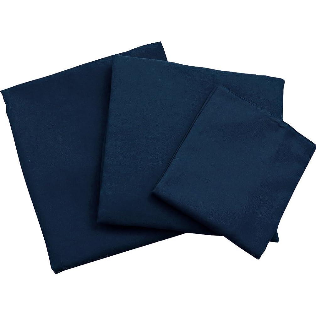 おもてなし主張排泄物布団カバー 3点セット 敷布団用 洗える ピーチスキン加工 速乾  シングルロング  セミダブルロング  ダブルロング