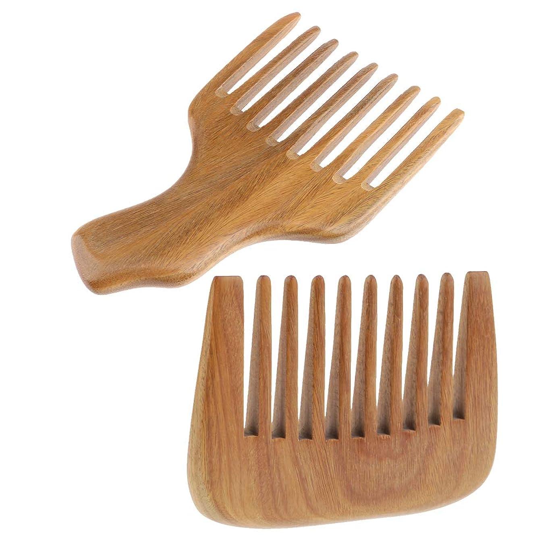 素晴らしき半島変更可能B Blesiya 2個 木製櫛 ウッドコーム ワイド歯 ヘアーサロン 高品質