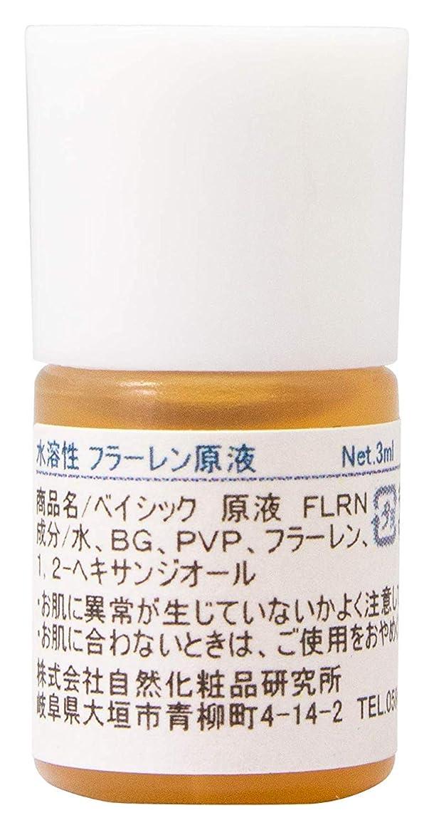 重要な役割を果たす、中心的な手段となるクリップ補助水溶性 フラーレン原液 3ml