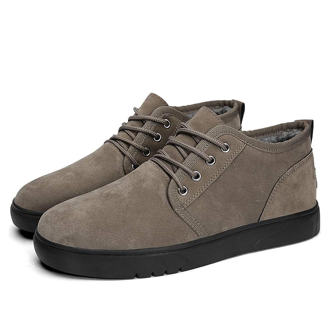 わかる不合格式CHENJUAN 靴メンズファッションアンクルコットンブーツカジュアルクラシックラウンドトゥウィンターフェイクフリース内側ハイトップシューズ
