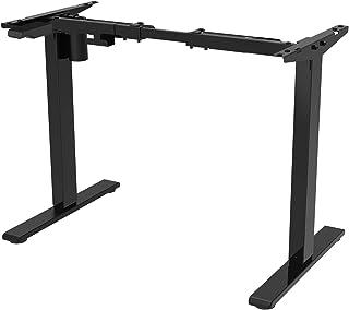 FlexiSpot 電動式スタンディングデスク脚 EG1(アップデート版) パソコンデスク 昇降デスク 高さ調節 学習机勉強机 ブラック(天板別売り)