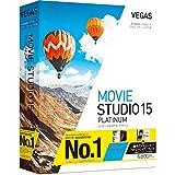 Movie Studio 15 Platinum(最新)|Win対応