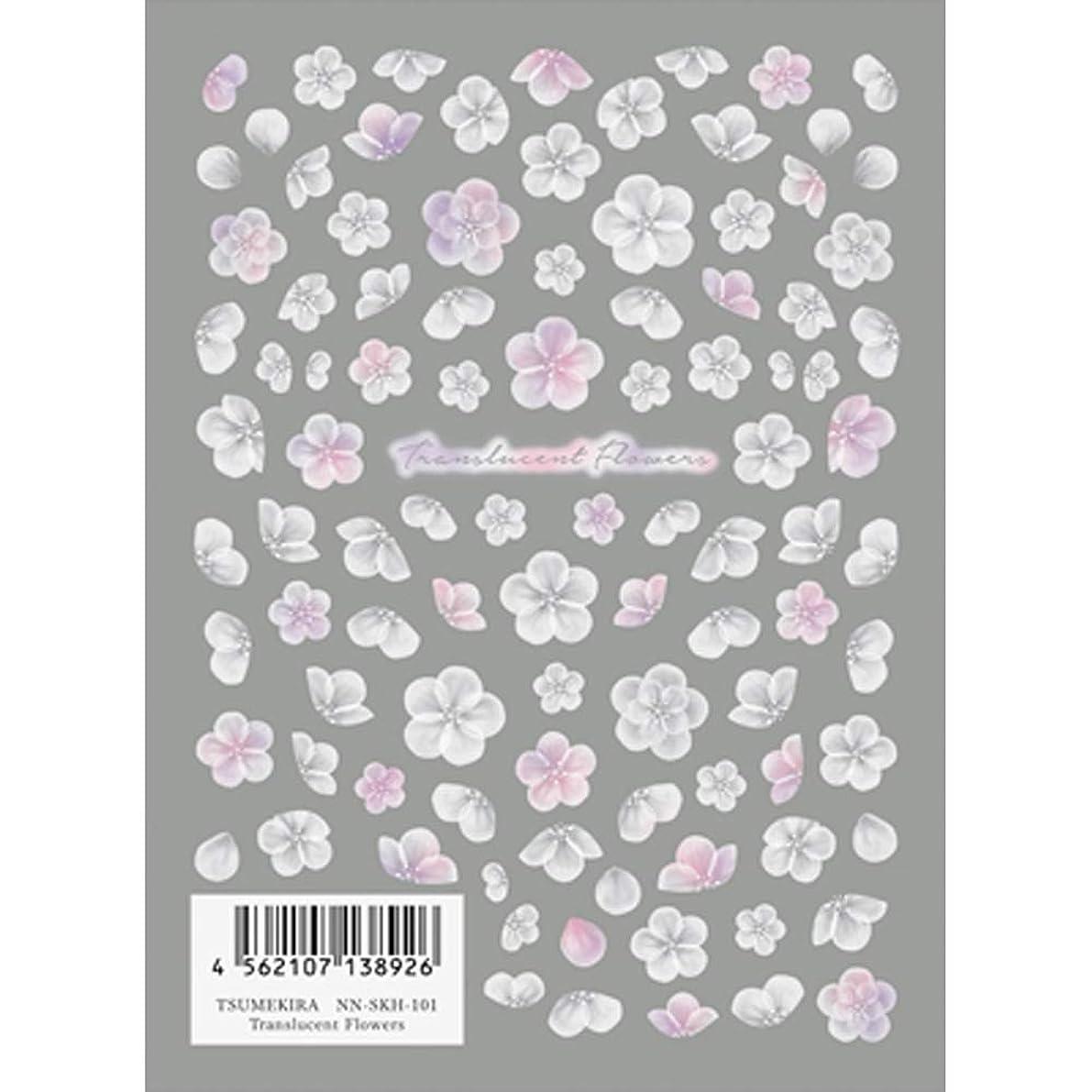騒々しい仮称事業ツメキラ(TSUMEKIRA) ネイル用シール Translucent Flowers NN-SKH-101