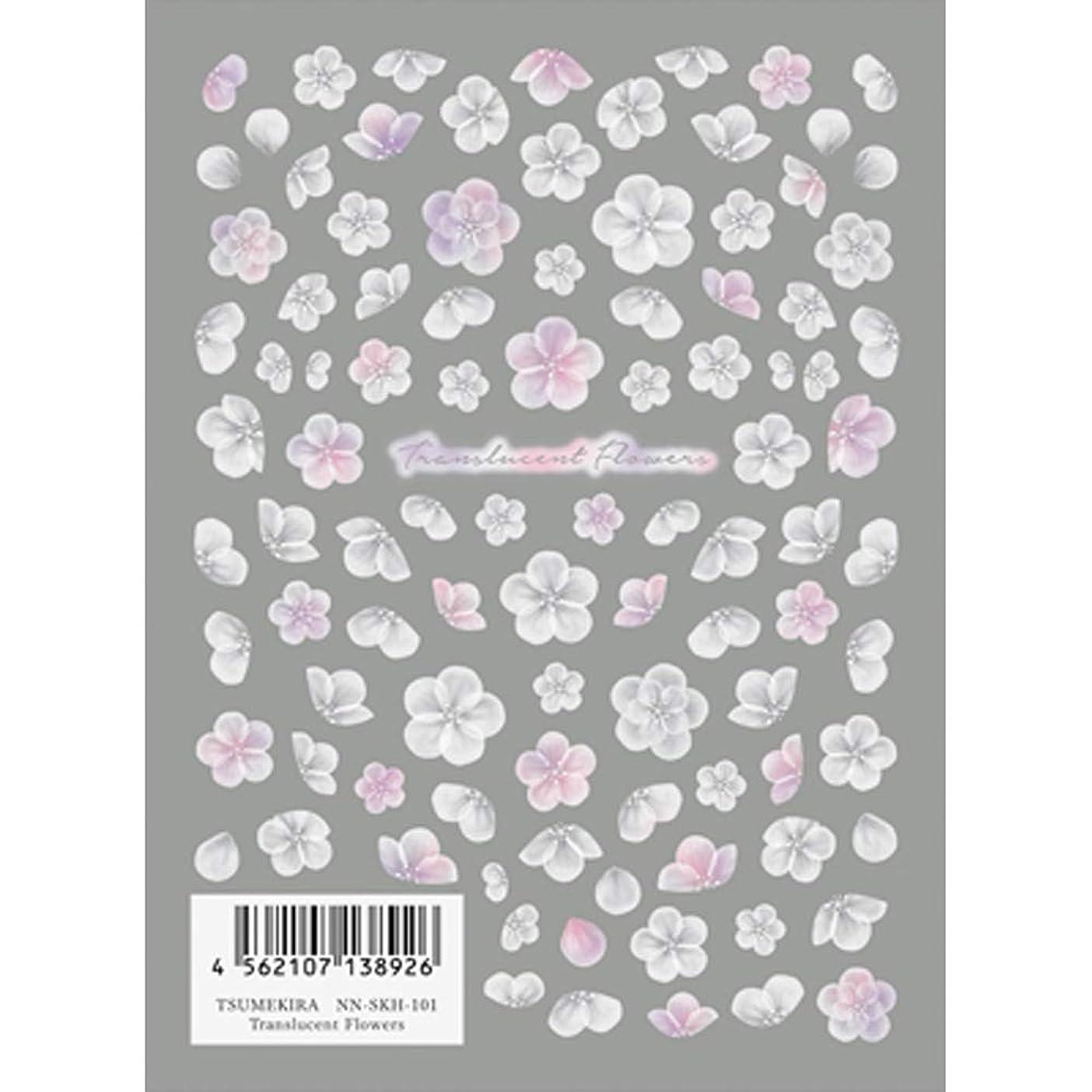 製造業藤色ロゴツメキラ(TSUMEKIRA) ネイル用シール Translucent Flowers NN-SKH-101