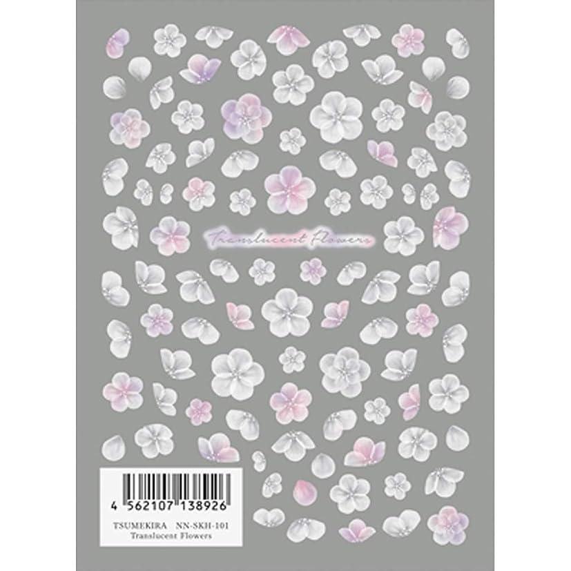 モジュールサスペンド戸棚ツメキラ(TSUMEKIRA) ネイル用シール Translucent Flowers NN-SKH-101
