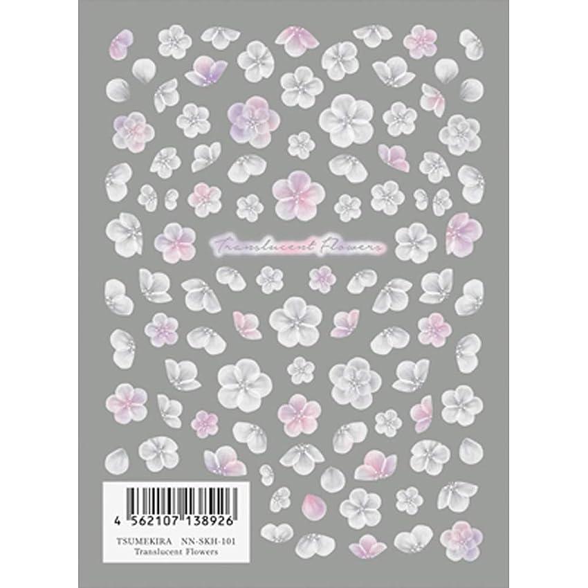 アルネそんなに登場ツメキラ(TSUMEKIRA) ネイル用シール Translucent Flowers NN-SKH-101