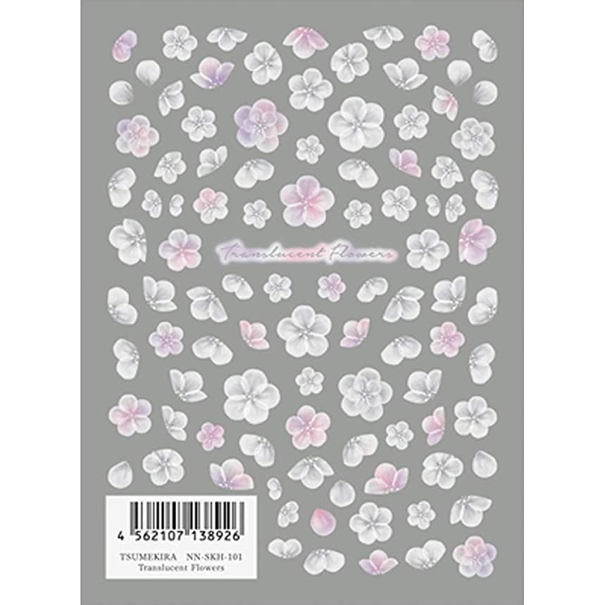 マージンシンボル聖職者ツメキラ(TSUMEKIRA) ネイル用シール Translucent Flowers NN-SKH-101