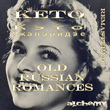 Old Russian Romances (Remastered)