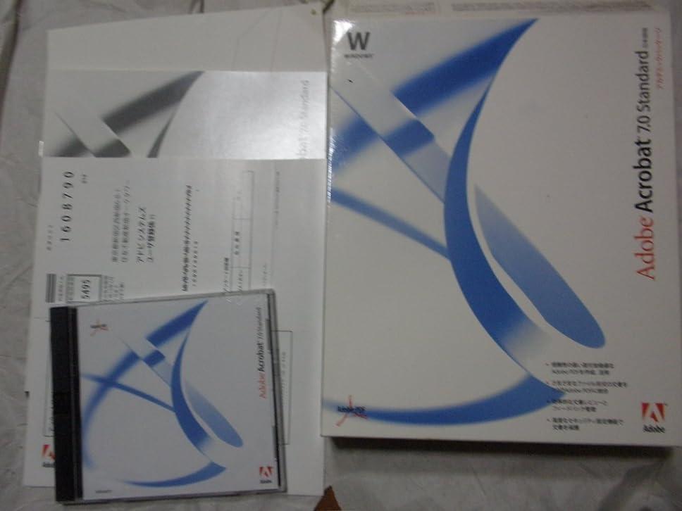 オリエンタルスリム悲観主義者ADOBE Acrobat 7.0 standard アカデミックパッケージ WIN 日本語版