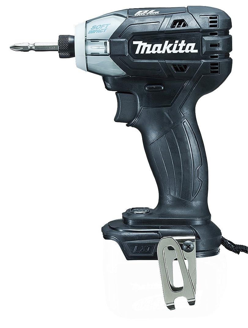 電気シンク想像するマキタ(Makita)  充電式ソフトインパクトドライバ 14.4V 黒 本体のみ TS131DZB