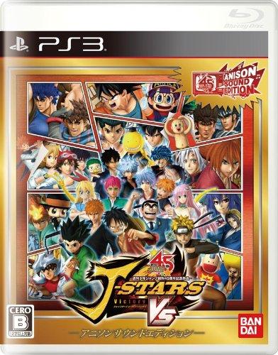 J-Stars Victory Vs - Anison Sound Edition [PS3] [import Japonais]