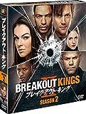 ブレイクアウト・キング シーズン2<SEASONSコンパクト・ボックス>[DVD]