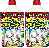 カネヨ石鹸 洗たく槽クリーナー 液体 550g×2個