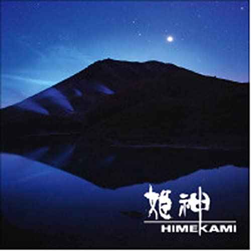 discografia himekami para