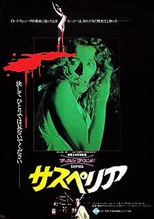 Posterazzi EVCMCDSUSPEC048H Suspiria Art 1977 Movie Poster Masterprint, 11 x 17