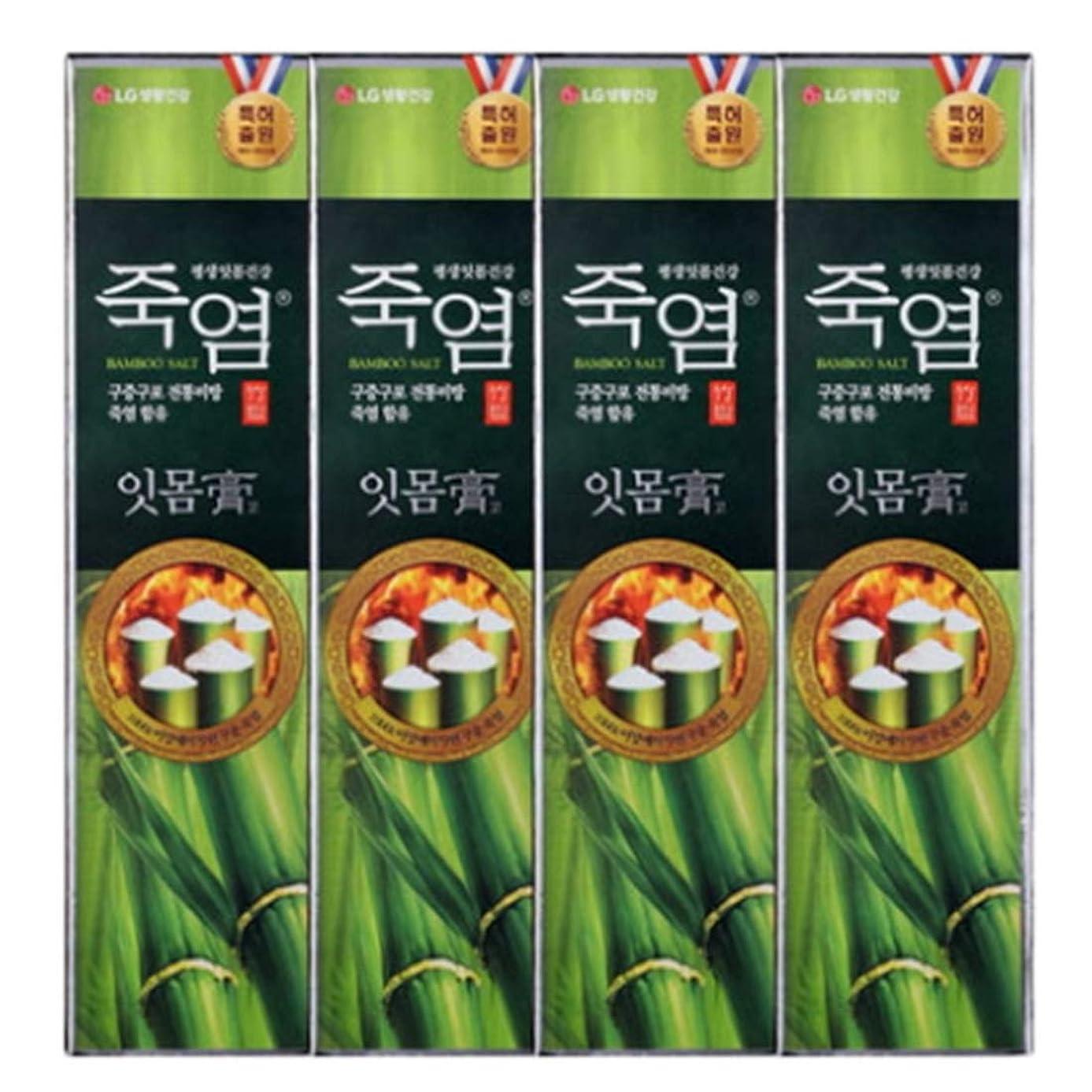 曇ったヤギ蓄積する[LG Care/LG生活健康]竹塩歯磨き粉歯肉を健康に120g x4ea / 歯磨きセットスペシャル?リミテッドToothpaste Set Special Limited Korea(海外直送品)