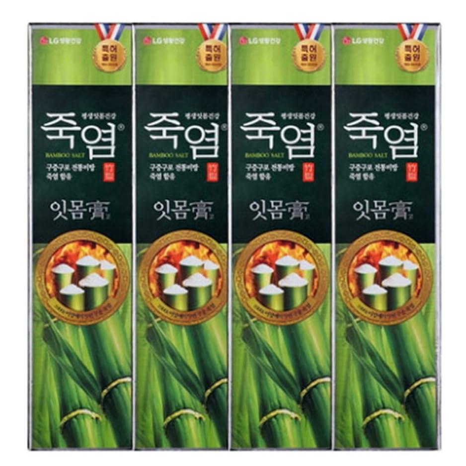 グレー石油窒息させる[LG Care/LG生活健康]竹塩歯磨き粉歯肉を健康に120g x4ea / 歯磨きセットスペシャル?リミテッドToothpaste Set Special Limited Korea(海外直送品)
