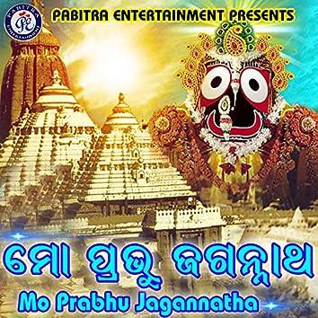 Mo Prabhu Jagannatha