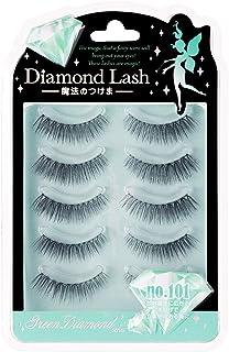 Diamond Lash(ダイヤモンドラッシュ) グリーン no.101 5ペア