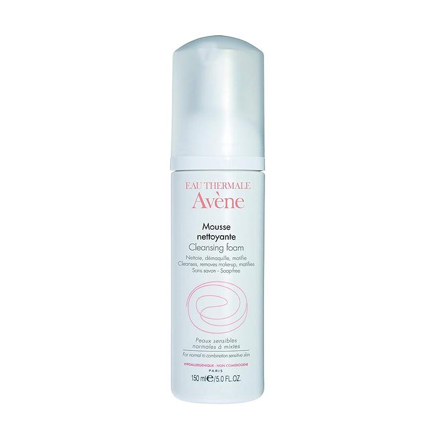 従順のぞき見厄介なアベンヌ Cleansing Foam - For Normal to Combination Sensitive Skin 150ml/5oz並行輸入品