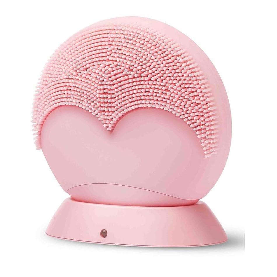 スカート蒸し器海洋ZXF ワイヤレス充電超音波振動クレンジングブラシディープクリーンミュートシリコンクレンジング楽器防水 滑らかである (色 : Pink)