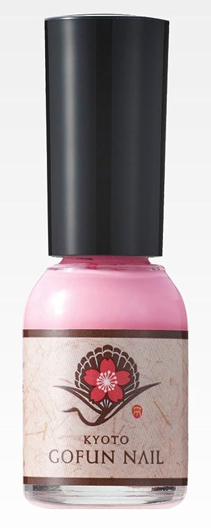 お風呂を持っているガラス液体京の胡粉ネイル 秋桜 10ml