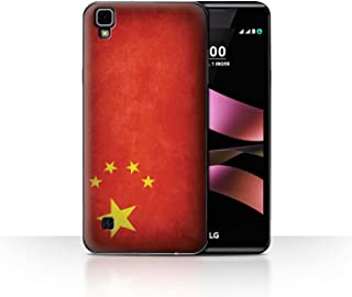 STUFF4Phone Case/Cover/Skin/lgxsty/Flags Collection Chine/Chinois
