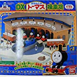 BANDAI Thomas Engine Collection Series DX Operation Field (Japan Import)
