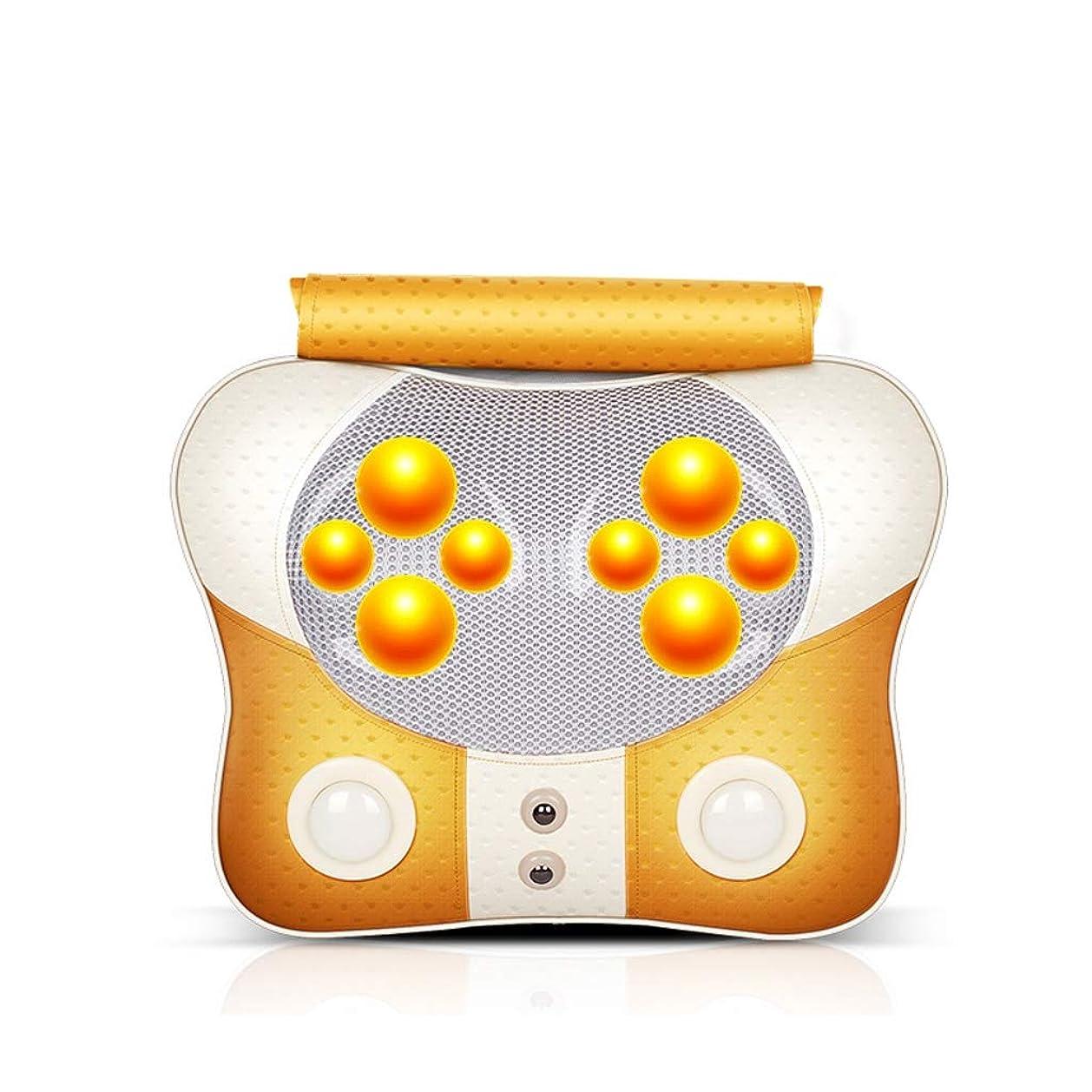 ヒギンズ非効率的なぼかしLxn ネックマッサージャーウエストバックショルダー多機能全身マッサージピロー (色 : ゴールド)