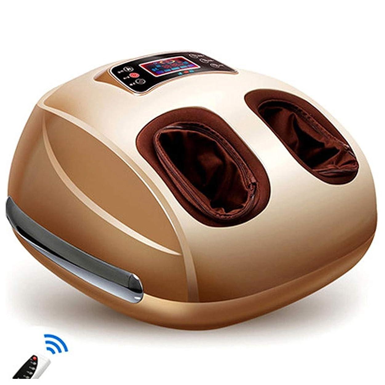 額前奏曲程度足のマッサージ、空気圧、暖かさ、ローリング、削り取り、およびドームマッサージ、足の痛みを和らげ