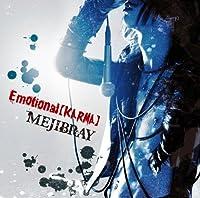 Emotional 【KARMA】 [初回限定盤]
