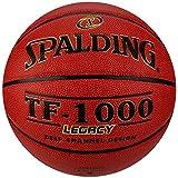Spalding Basketball 7 Indoor TF 1000