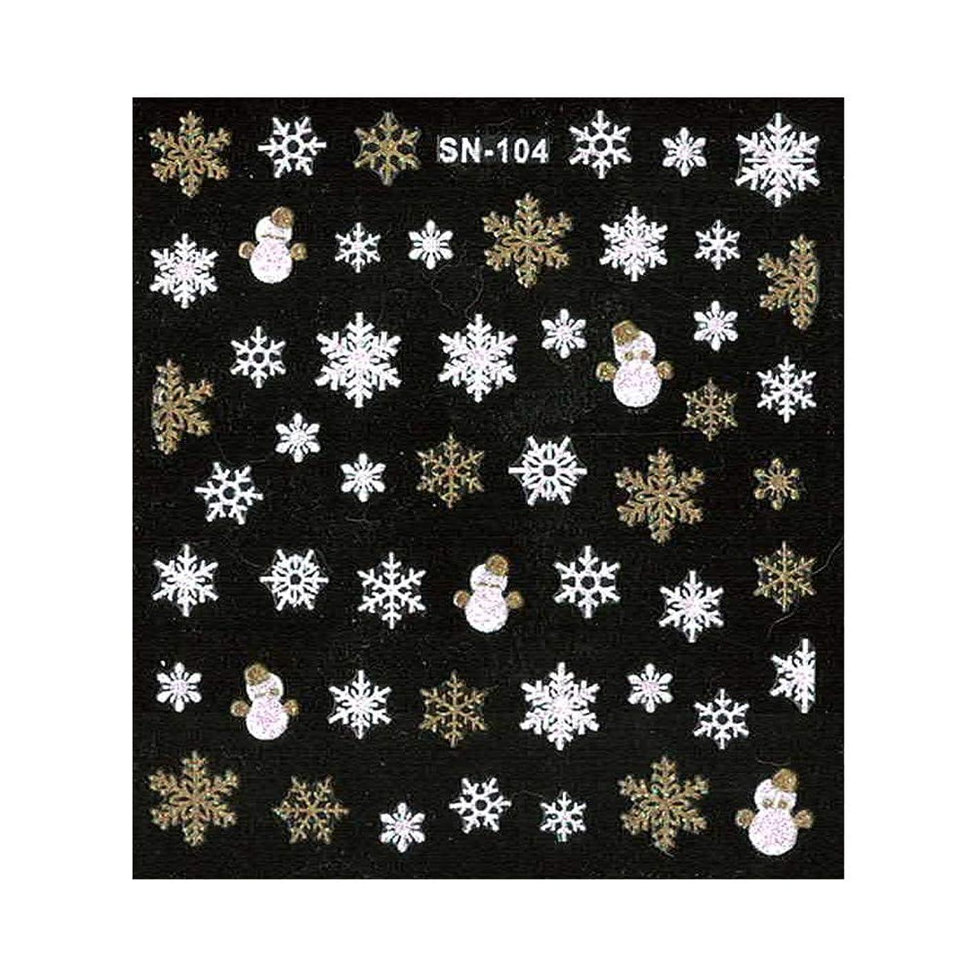 ビタミンつかいます着飾るネイルシール 雪の結晶 [ ネイル シール 冬 ウィンター クリスマス 雪 雪だるま リボン ネイルアート ] (ゴールドMIX)