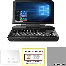 [正規代理店/1年間保証/セット品] GPD MicroPC 6インチ ノートパソコン [Win10 Pro/Cerelon N4100/8GB/128GB/RS232C/LAN/Type-C*1/USB*3/microSDXC] (ブラック)
