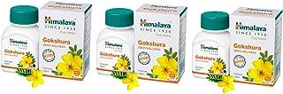 Himalaya Gokshura Tablets (Pack of 3)