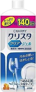 ライオン チャーミー クリスタ ジェル 詰め替え用 840g×8本セット  食器洗い機専用洗剤