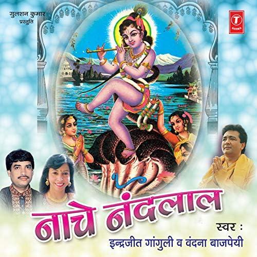 Indrajeet Ganguly & Vandana Bajpai