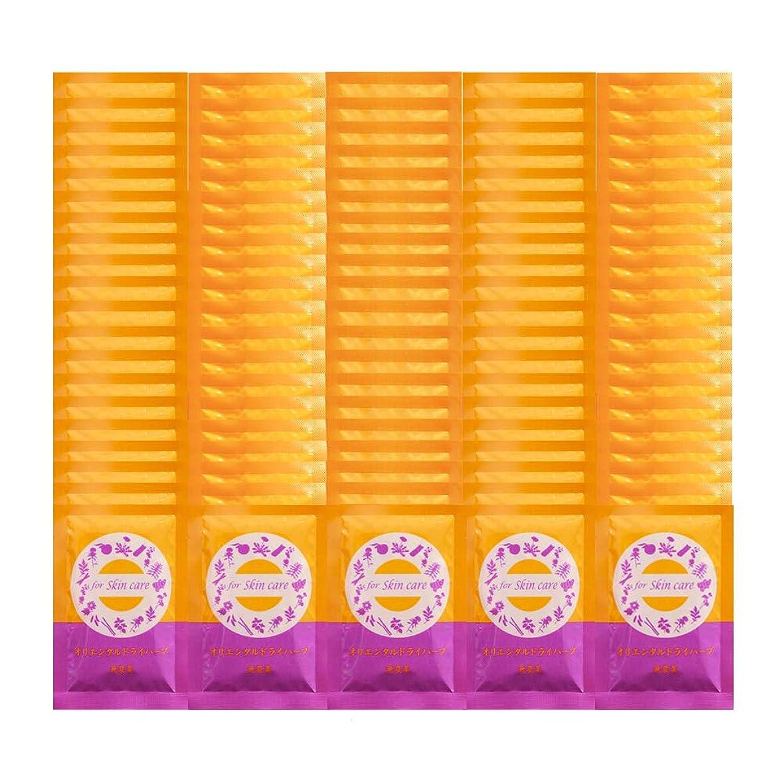 スコットランド人コンペ大学韓方座浴剤 100包 セット ファンジン (皮膚美容用100包)