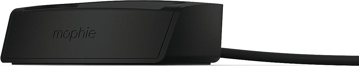 mophie Juice Pack Dock iPhone 5/5s/SE - Black